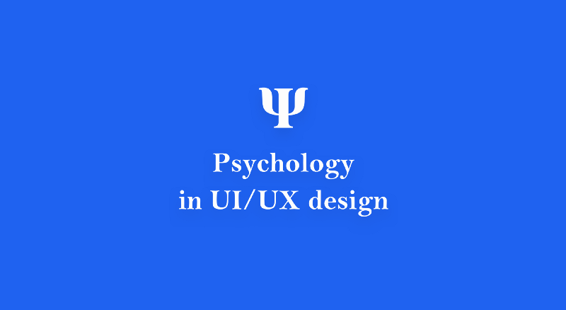 用户心理学原理