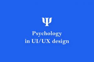 UI/UX设计师必须了解用户心理学知识点